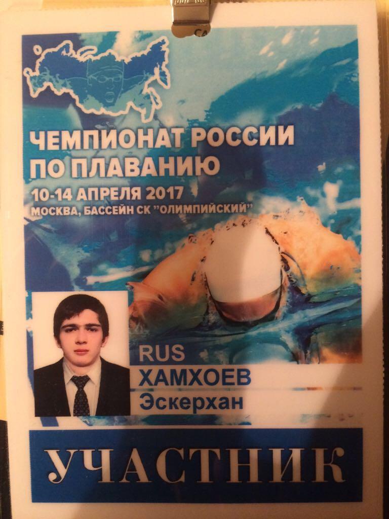 http://magastimes.ru/wp-content/uploads/2017/04/EklHiYjI1iU.jpg